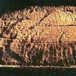 ダイトンロックに刻まれた文字は300年後の私たちに何を伝えてようとしているのか?