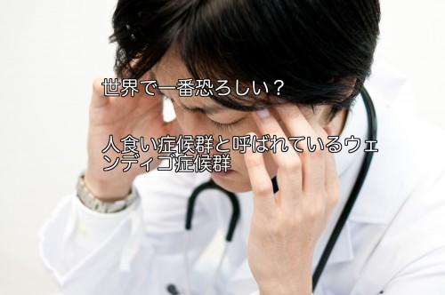 a0001_014036_m