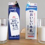 日本人は牛乳を飲めば飲むほどカルシウム不足に陥る!日本人には適していない飲み物だ